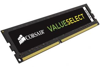 Corsair 8GB DDR4 2133MHz