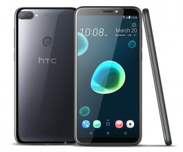 "HTC Breeze Desire 12+ (2018) 6.0"" HD+(720 x 1440), 32GB, Dual SIM, Черен"