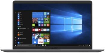 "UPGRADED ASUS VivoBook S15 S510UF-BQ158, 15.6"" FHD, i7-8550U, 16GB RAM, 1TB HDD, GF MX130, Сив"