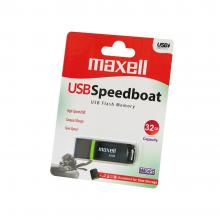 USB памет MAXELL Speedboat 32GB, Черен