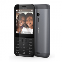 Nokia 230, Single SIM, Сив