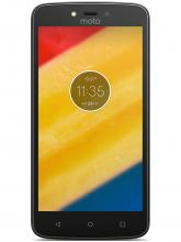Смартфон Motorola Moto C 16GB, Single SIM (PA6L0026RO) Златист