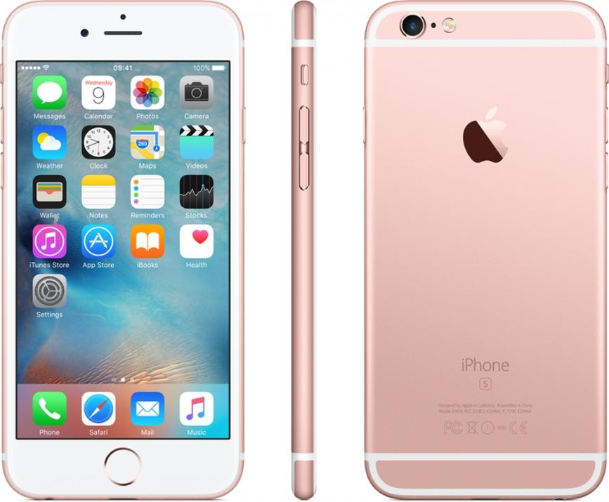 Преоценен iPhone 6s 16GB, Розов B