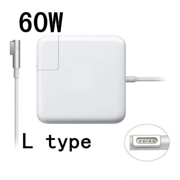 Зарядно за Apple MacBook - 60W MagSafe - A1184, A1330, A1344