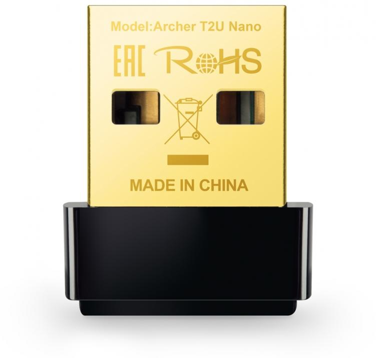 Безжичен USB адаптер TP-LINK Archer T2U Nano | AC600 Nano Wireless USB Adapter