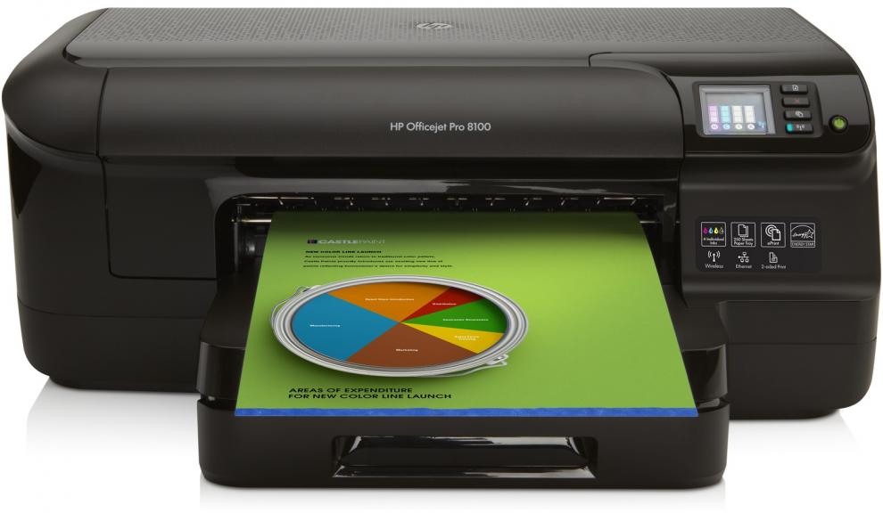 Принтер HP Officejet Pro 8100 ePrinter 1