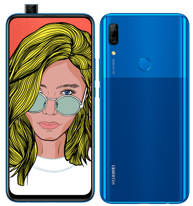 "+ Подарък HUAWEI Honor xSport AM61 | Смартфон Huawei P Smart Z 2019, 6.59"" (1080 x 2340), 4GB/64GB, Dual SIM, Син (6901443303199)"