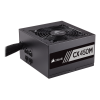 Захранване Corsair CX450M — 450 Watt 80 PLUS® Bronze